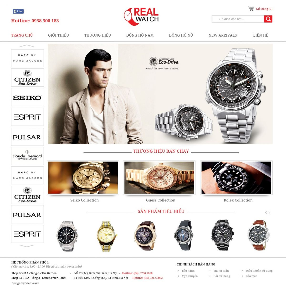 REALWATCH